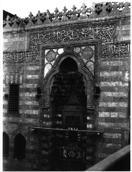 Madrasa and Mausoleum of Sultan Qansuh al-Ghuri