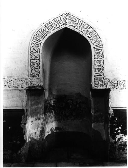 Mausoleum of Shaikh Yunus