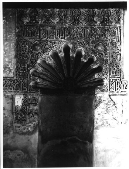 Mashhad of Sayyida Ruqayya