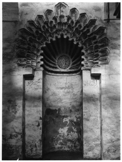 Mashhad of Yahya al-Shabihi
