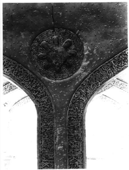 Mosque of al-Salih Tala'i`