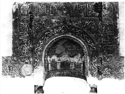 Mosque of al-`Amri