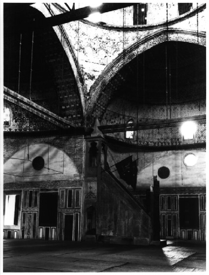 Mosque of Sulaiman Pasha