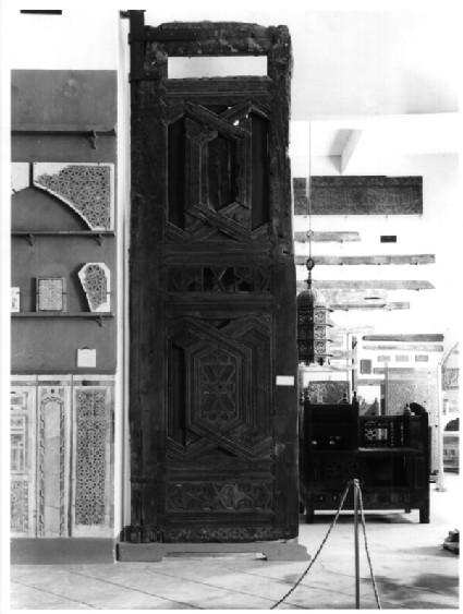 Madrasa of Sultan Salih Najm al-Din Ayyub (MIA, Cairo)