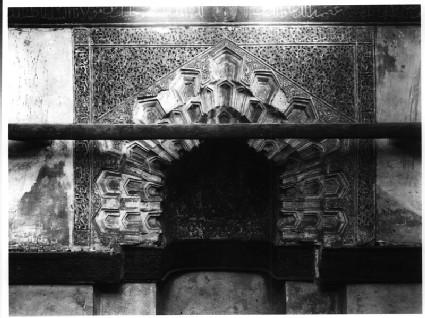 Mausoleum of Shajar al-Durr