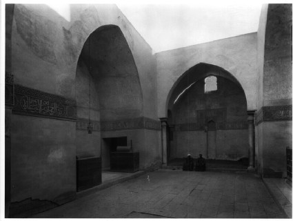 Madrasa and Mausoleum of Zain al-Din Yusuf