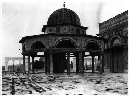 Qubba al-Silsila