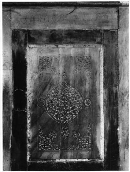 Madrasa of Amir Tankiz (al-Tankiziyya)