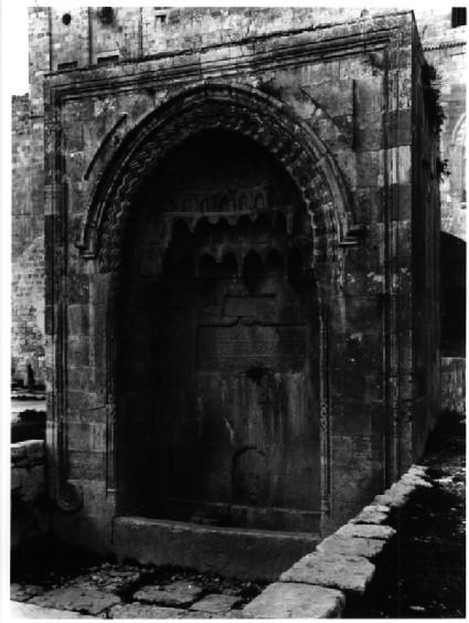 Sabil Bab al-`Atim