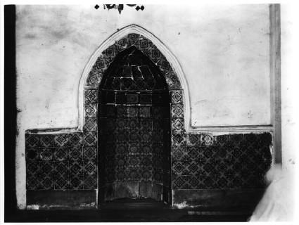 Al-Haram al-Khalili