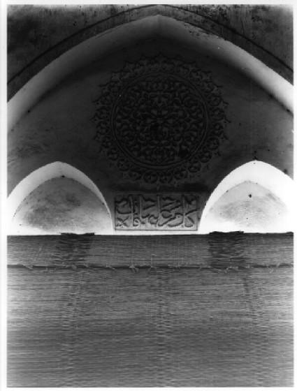 Turba al-`Izziyya, extra-muros