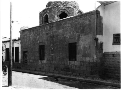 Mausoleum of Amir Kujkun al-Mansuri