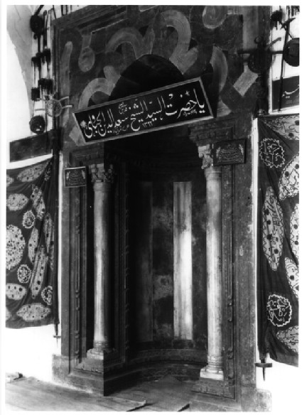 Madrasa of Shadbakht al-Ma`ruf (al-Shadbakhtiyya)