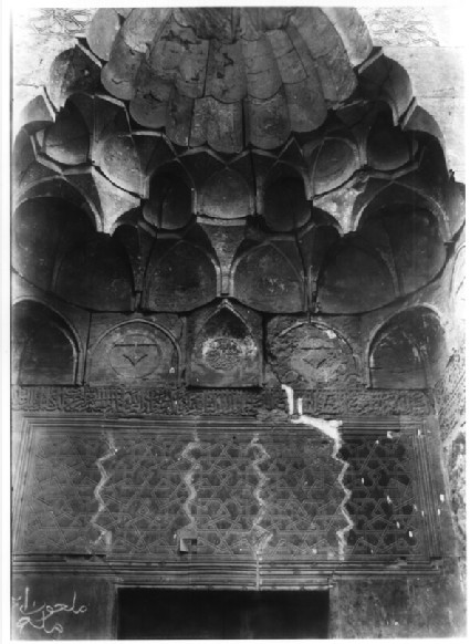 Maristan of Arghun al Kamili