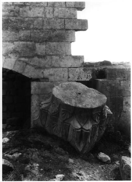 Jami` al-Utrush