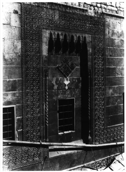 Khan al-Sabun