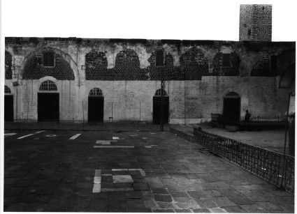 Great Mosque of Hims