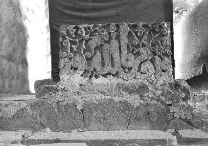 Mausoleum attached to Hatuniye Medrese