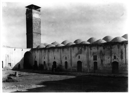 Great Mosque of Ma`arrat al-Nu`man