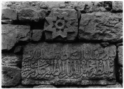 Great Mosque of Manbij