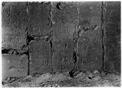 Inscription in temple