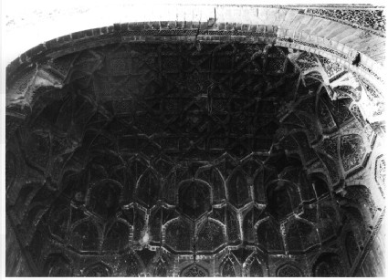 Citadel: `Abbasid Palace