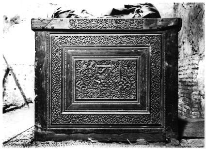 Cenotaph of al-`Aquli