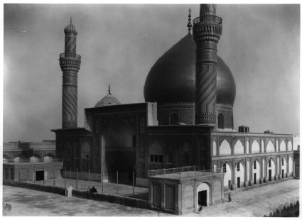 Shrine of Imam Hasan al-`Askari