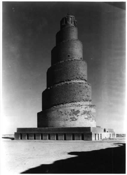 Great Mosque of Samarra (of al-Mutawakkil)
