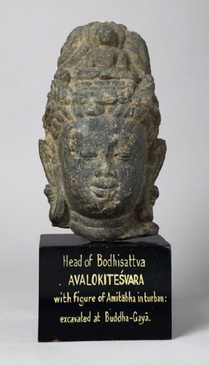 Head of the bodhisattva Avalokiteshvara