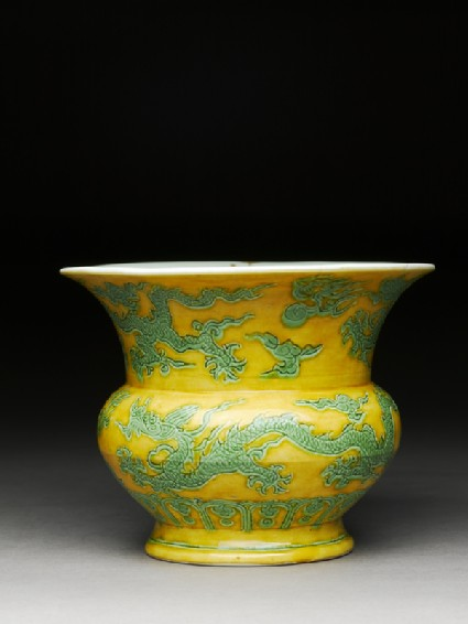 Spittoon with dragons