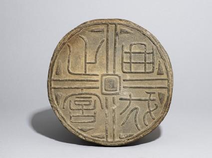 End-tile with inscription