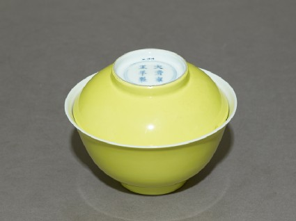 Bowl and lid with yellow glaze