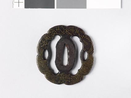 Double mokkō-shaped tsuba with zigzags and a Buddhist invocation
