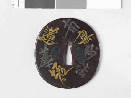 Tsuba with Buddhist invocation and a poem
