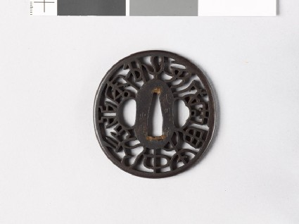 Tsuba with characters representing the 12 animals of the Chinese zodiac