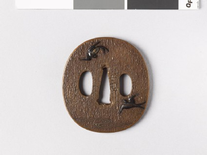 Tsuba with flying swallows