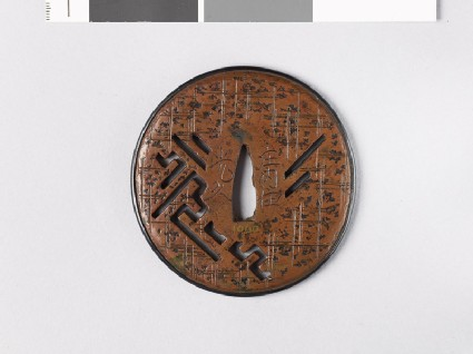 Lenticular tsuba with fret and lattice diapers