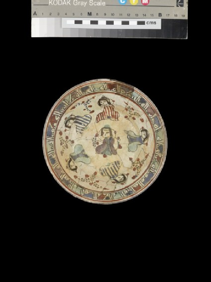 Bowl with seated figures and pseudo-iscription