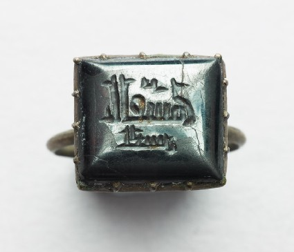 Rectangular seal ring with kufic inscription