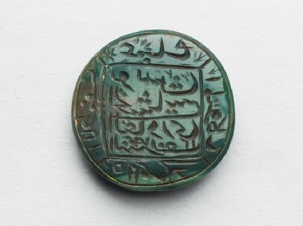 Circular bezel seal with inscription in cursive script, leaf decoration, and a star