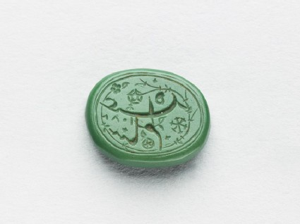 Oval bezel seal with nasta'liq inscription and floral decoration
