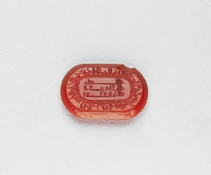 Oval bezel seal with kufic inscription