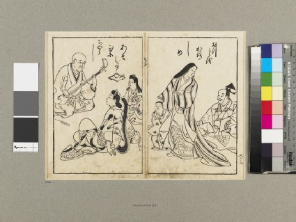 Man, woman and child and Buddhist priest playing shamisen to two women