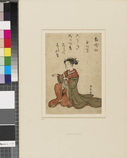 A Yoshiwara courtesan kneeling, hands outstretched, apparently waiting to receive something
