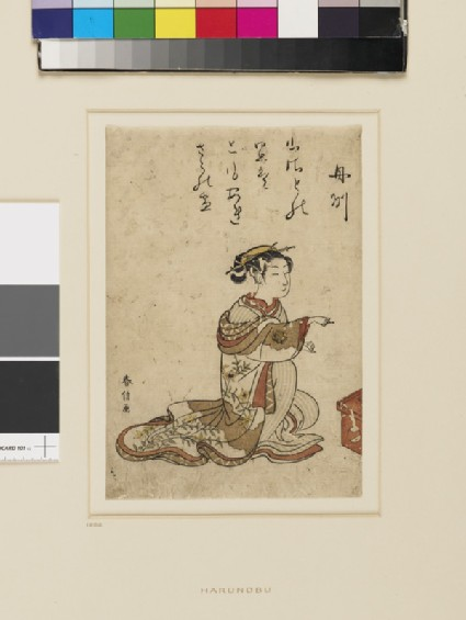 A Yoshiwara kneeling in front of a tray