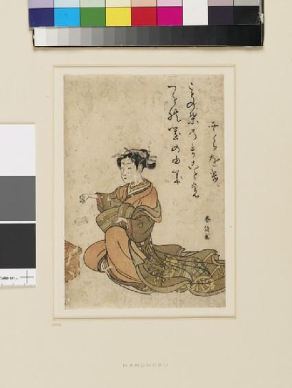 A Yoshiwara courtesan kneeling in front of a tray