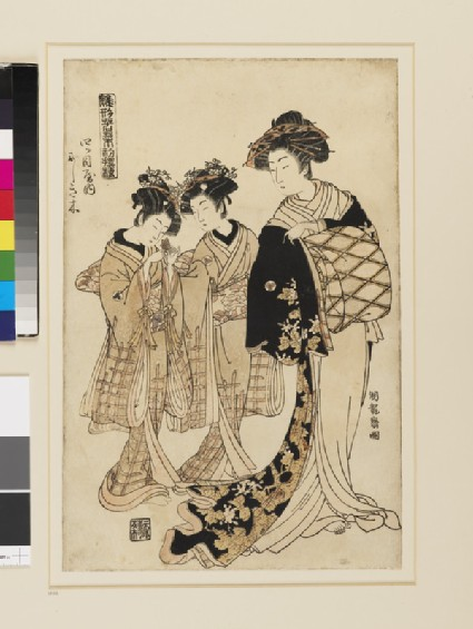 Nishikigi of the Yotsumeya