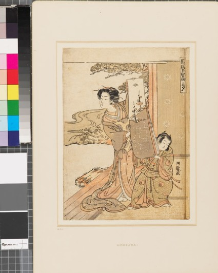 Woman and child holding a kimono