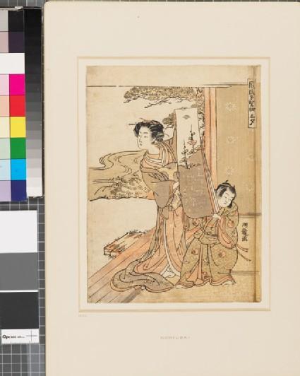 Woman and child holding a kimono